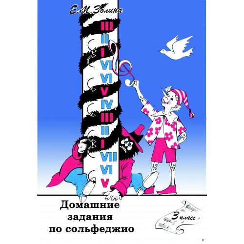 новгородский край в религиозных преданиях легенды