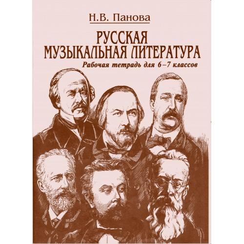 Если это любовь читать мангу на русском языке